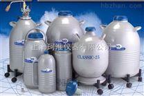 美国Taylor-Wharton泰来华顿LD25大容量杜瓦瓶