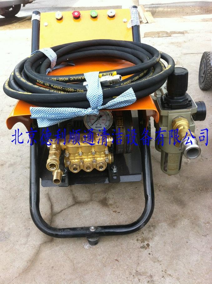 DL1515-德利—气动防爆高压清洗机
