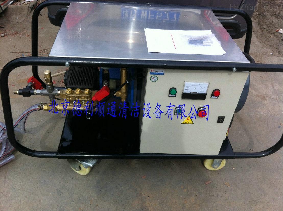 DL3521-大理石高压清洗机