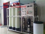 JH—500·1000L/H大量反渗透设备现货供应