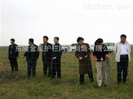 环绕型草原网围栏