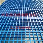 特价供应 楼梯踏步玻璃钢格栅耐腐蚀抗老化 洗车房格栅阻燃防滑