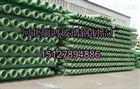生产加工各种型号玻璃钢缠绕管道 电缆管道质优价廉