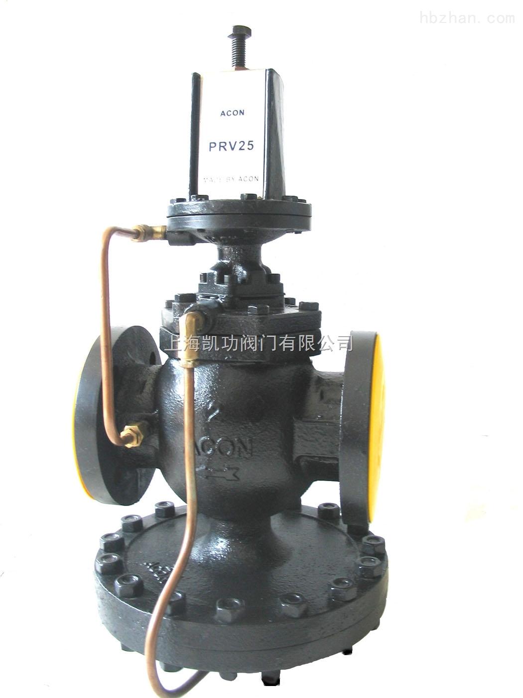25p斯派莎克蒸汽减压阀,先导薄膜式蒸汽减压阀图片