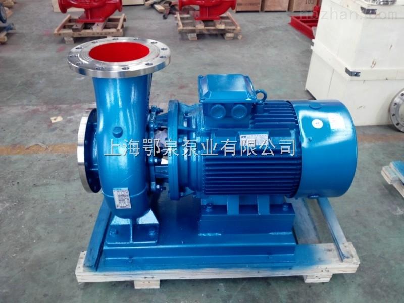 ISWH臥式化工泵
