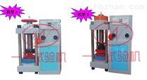 手動加載壓力試驗機 電動加載壓力試驗機