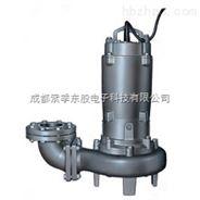 台湾川源CP沉水式污物(泥)泵