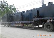 300方/天海南成套污水处理设备价格/原理/规格