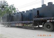 烟台市屠宰厂一体化污水处理设备的规格型号