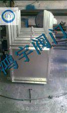 QBZM电动不锈钢渠道闸门|方闸门