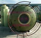 玻璃钢尾气净化塔/活性炭吸附塔/玻璃钢环保废气洗涤塔