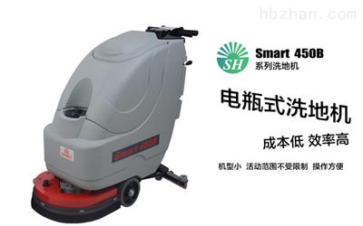 Smart450B手推式全自动洗地机
