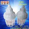 BAD81-65Wx防爆紧凑型节能灯BAD81防爆紧凑型节能灯报价