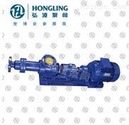 I-1B2.5寸不锈钢浓浆泵