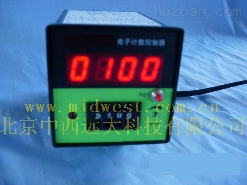 电子计数器(配霍尔传感器)