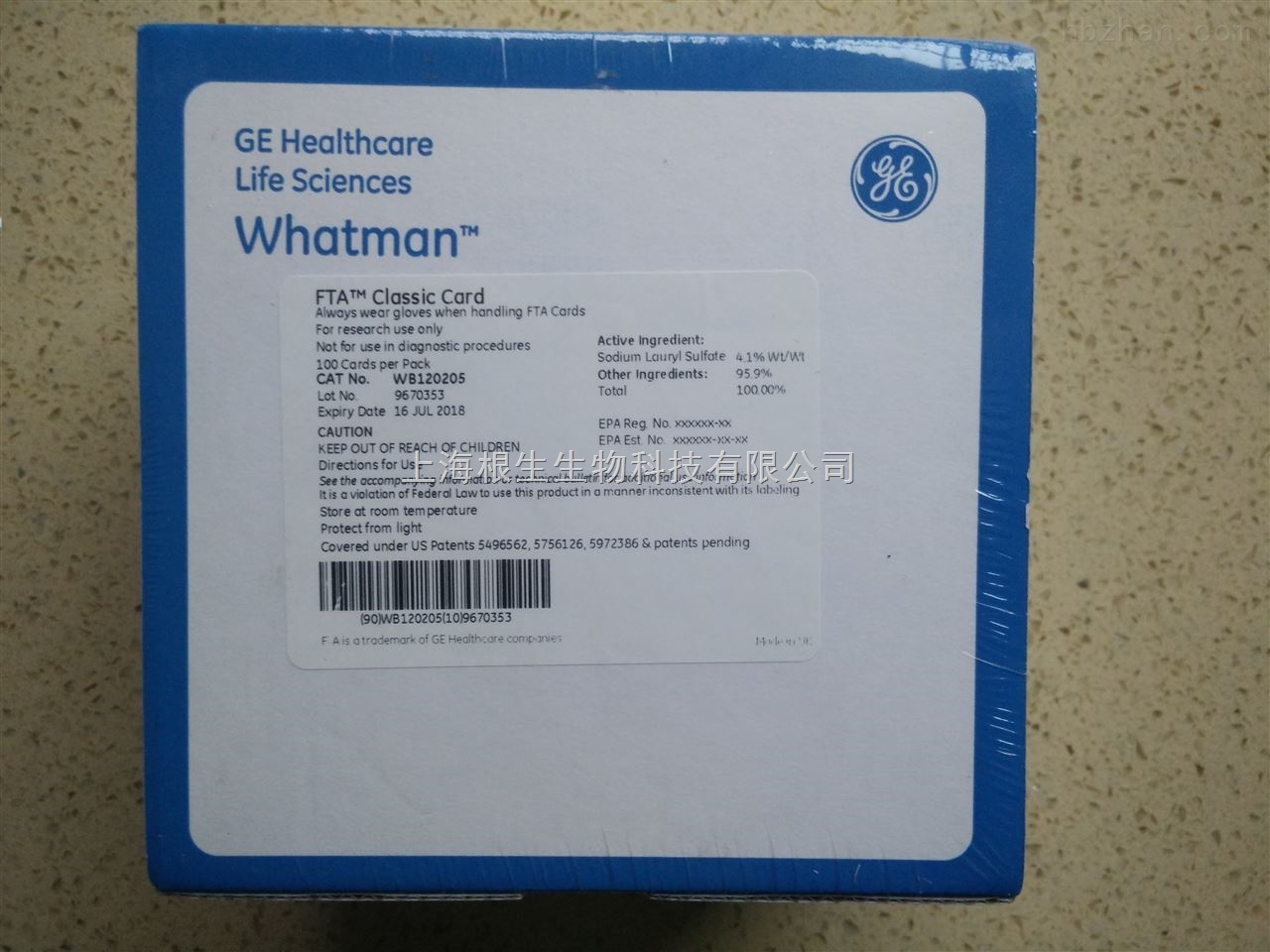 w120205whatmanfta标准卡w120205