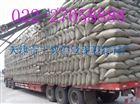 厂家直销 聚合物抹面抗裂砂浆挤塑板干混砌筑砂浆天津河北京