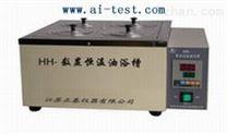 超級恒溫油浴鍋/中國超級恒溫油浴鍋A1901625