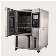 可恒温恒湿温湿度控制设备
