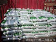 SNT-18-混床阴阳树脂 18兆抛光树脂厂家 软化水树脂价格