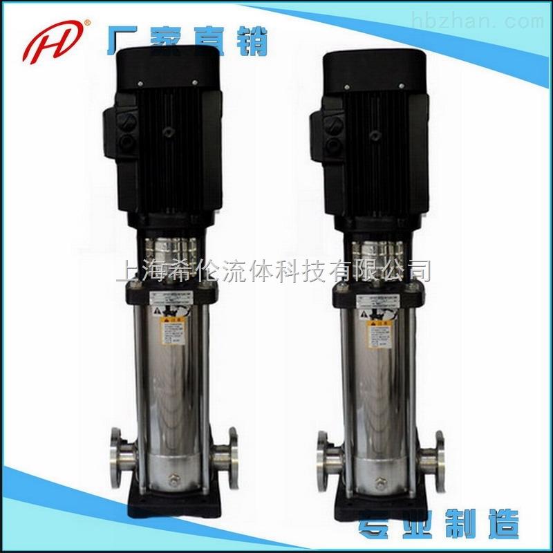 QDLF轻型立式不锈钢泵QDLF轻型立式不锈钢泵工作条件