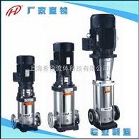 CDLFCDLF不锈钢多级泵适用范围
