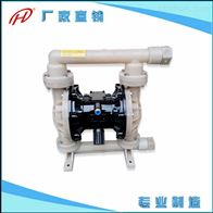 QBY-K-32FF46全氟气动隔膜泵