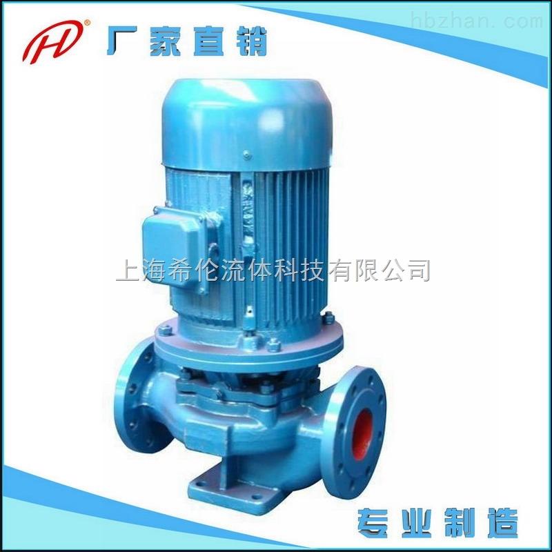 单级单吸离心泵 管道离心泵 立式管道泵