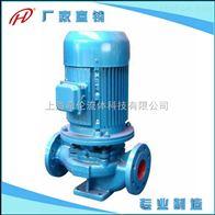 ISG单级单吸離心泵 管道離心泵 立式管道泵