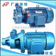 1W单级旋涡泵