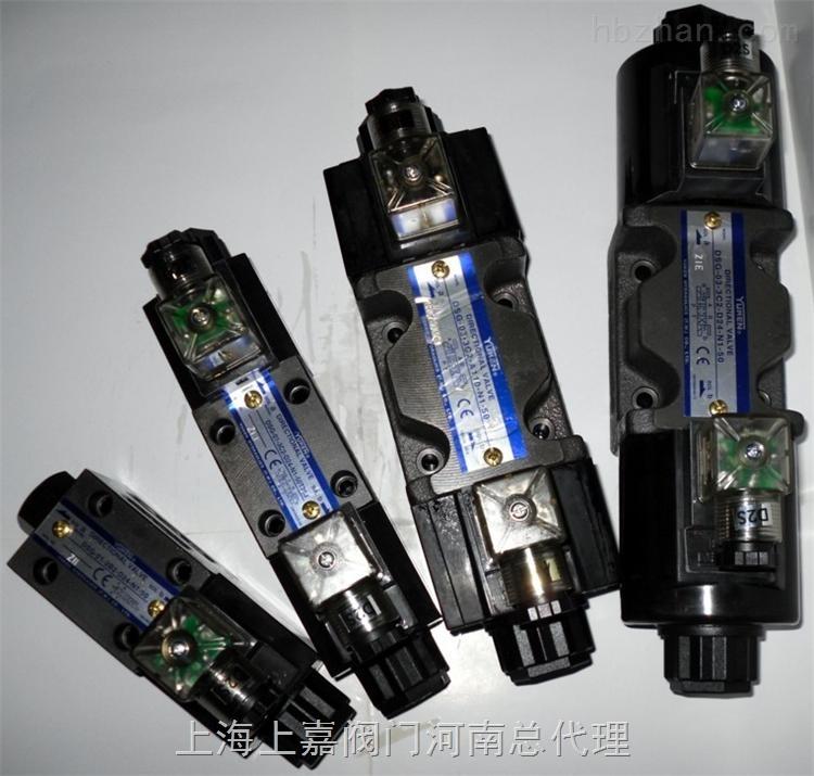 油压机专用液压电磁阀
