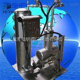 SZP-1疏水自动加压器(设计/选型)