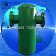 壓縮空氣油水分離器-旋風式壓壓縮空氣油水分離器