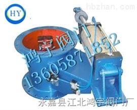 QZSZF643X氣動卸灰鐘閥-氣動鐘型卸灰閥