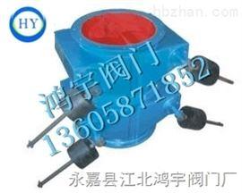 电液动单层卸灰阀