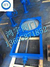 LMD-I方形插板阀