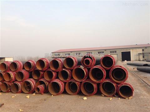 直埋溫泉熱水保溫管直埋聚氨酯溫泉管道