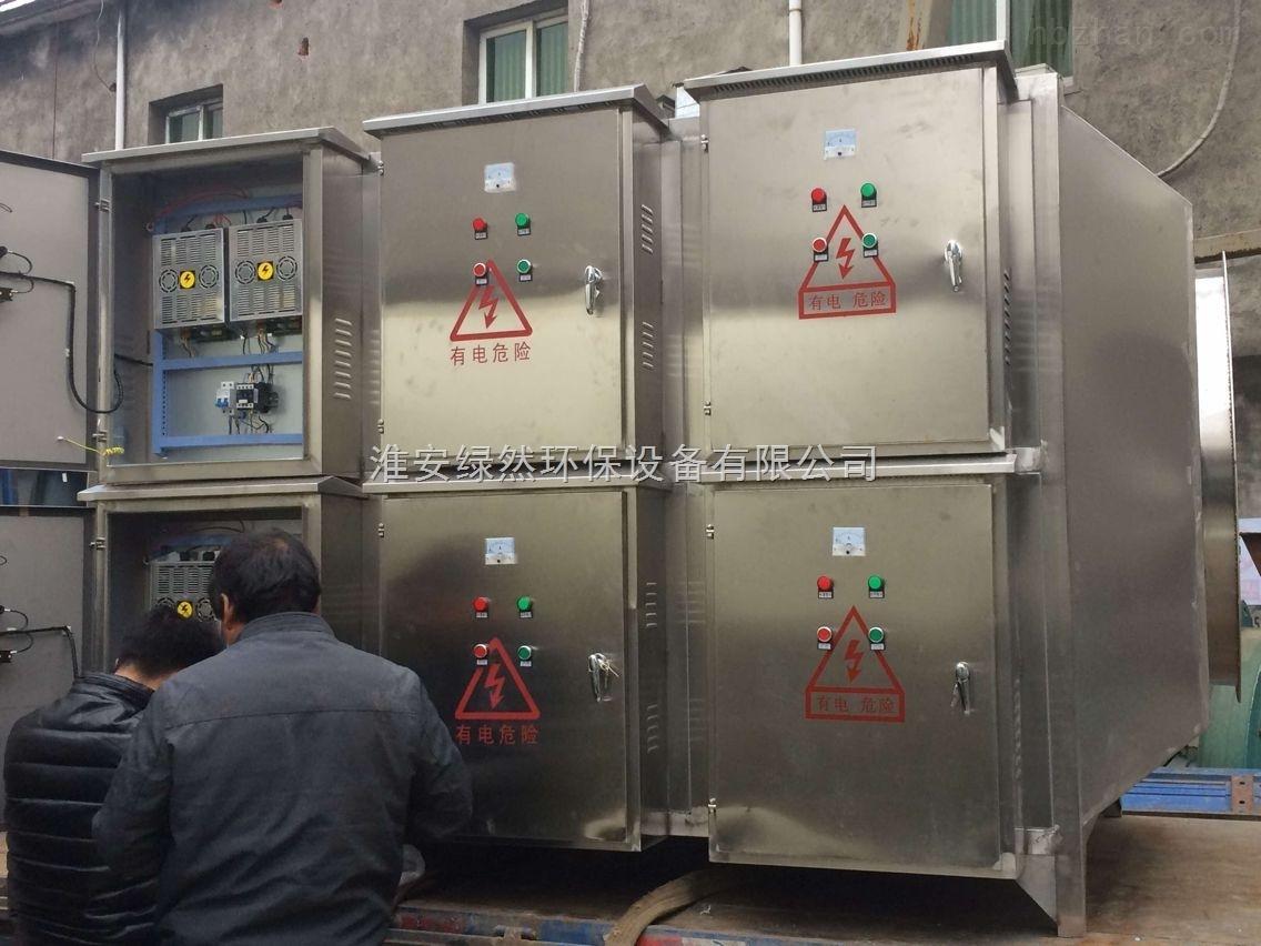 摘要:◆废气净化塔系列产品:填料塔,洗涤塔,旋流板塔,筛板塔.