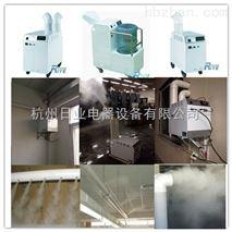 工业超声波空气加湿器