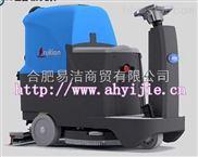 安徽駕駛式洗地機就選安徽易潔FR70-550D駕駛洗地機