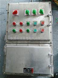 BXM51-15防爆照明配电箱生产