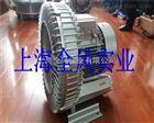 YX-81D-25.5KW漩涡高压鼓风机(现货)
