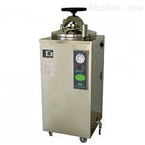 上海博迅外排汽高壓蒸汽滅菌器YXQ-LS-100SII