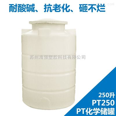 PT250LPT化学储罐、水塔
