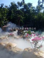 景观造雾工程设备