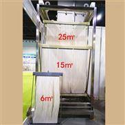 日本三菱mbr中空纤维超滤膜膜组件标准化设计大通量