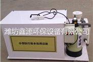 医院医疗废水处理设备