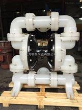 QBY3第三代气动隔膜泵