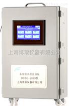 总磷在线分析仪-上海博取-哈尔滨-淄博-青岛