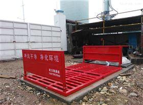 LYS-100武汉高速路口喷淋降尘洗车设备  建筑工地喷淋冲洗设备